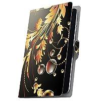 タブレット 手帳型 タブレットケース タブレットカバー カバー レザー ケース 手帳タイプ フリップ ダイアリー 二つ折り 革 花 フラワー 005941 Arc 7 rakuten 楽天 Kobo コボ Arc7 arc7-005941-tb