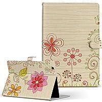 タブレット 手帳型 タブレットケース タブレットカバー カバー レザー ケース 手帳タイプ フリップ ダイアリー 二つ折り 革 007260 iPad Air Apple アップル iPad アイパッド iPadAir