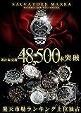 [Salvatore Marra]腕時計 Black Knight オールブラック クロノグラフ メンズ/男性用 SM9028