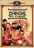 Les Tribulations d'un chinois en Chine [DVD] [Import]