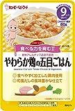キユーピーベビーフード ハッピーレシピ やわらか鶏の五目ごはん 80g[9ヵ月頃から]×6袋