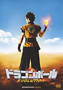 ドラゴンボール EVOLUTION (特別編) [DVD]