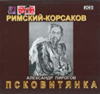 Rimsky-Korsakov: The Maid of Pskov / Semen Sakharov, Bolshoi Theatre Choir & Orchestra (2CD)