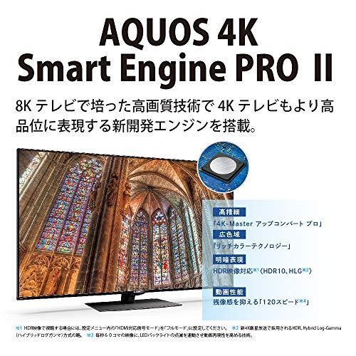 SHARP(シャープ)『AQUOS(4T-C40BJ1)』