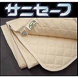 サイズ90x210cm/サニセーフ セミシングル/生成り色