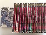 機動戦士ガンダムUC バンデシネ コミック 1-14巻セット (カドカワコミックス・エース)