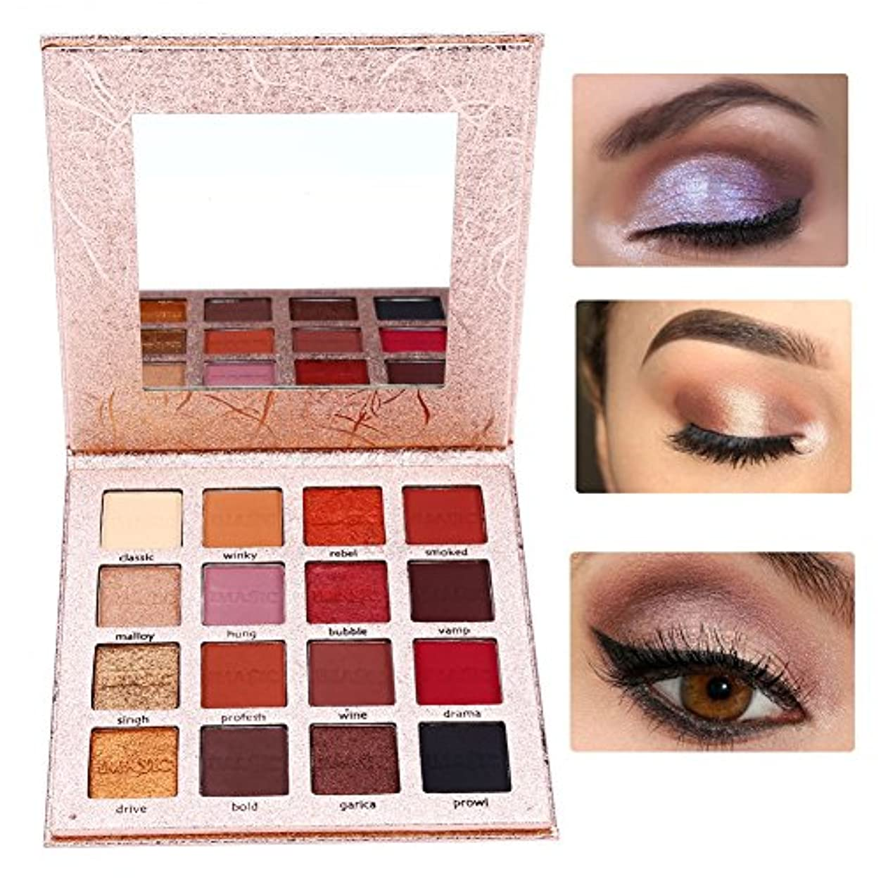 ブレーク予感持続的16色アイシャドウパレット、アイシャドウパレット化粧マットグロスアイシャドウパウダー化粧品ツール