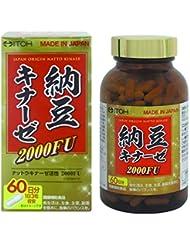 井藤漢方製薬 納豆キナーゼ 2000FU 180粒