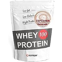 アルプロン ホエイプロテイン100 1kg【約50食】 (ココアミルク)