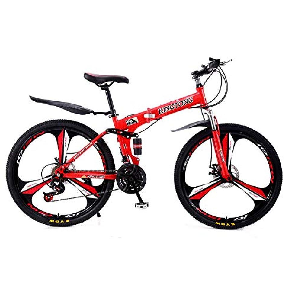 精査する悲観的したがって大人のマウンテンバイク26インチ折りたたみ式オフロードバイク高炭素鋼フレームフルサスペンションダブルディスクブレーキ自転車アジャスタブルシート21スピード,赤,27 speed
