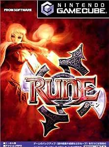 RUNE(ルーン)