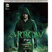 【早期購入特典あり】ARROW / アロー 〈サード・シーズン〉 コンプリート・ボックス(4枚組)(コミックブック付き〈アロー版〉) [Blu-ray]