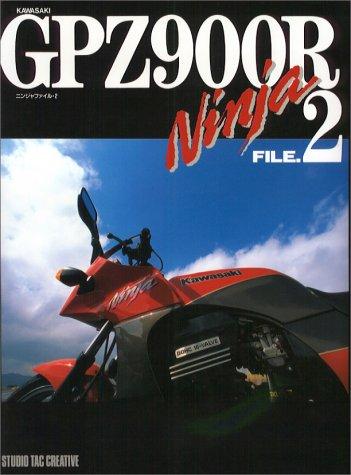 カワサキGPZ900Rニンジャファイル (2)