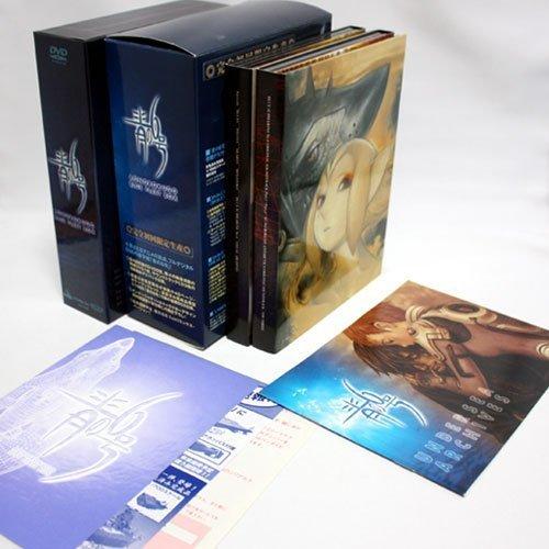 青の6号 BLUE FLEET BOX [DVD]
