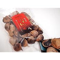 南信州ここだに 黒にんにく 信州 長野県産 食品添加物不使用 (1ヵ月 31片)