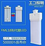 【FML形蛍光灯をLEDに替える!】 コンパクト形LED蛍光灯 パラライト18形 FML18EXD GX10Q-3 9W定格電力 900LM明るさ 安く明るく長寿命(電源内蔵型) アルミ合金放熱 FML18EXD(昼光色 6000K ) FML18W形 FML18型 LED照明 オフィス用工場用 2年品質保証