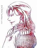 かつて神だった獣たちへ 第4巻(初回限定版) [Blu-ray]