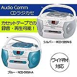 日用品 オーディオ 関連商品 CDラジ�