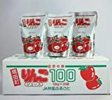 JA秋田ふるさと りんごジュース 20パック入り