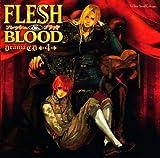 ルボー・サウンドコレクション ドラマCD FLESH&BLOOD 4