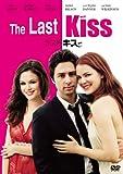 ラスト・キス