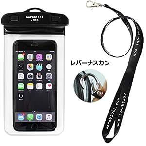 noraasobi.com 防水ケース AQUA MARINA for iPhone6s Plus,iPhone6s 【 防水保護等級 IPX8 】ネックストラップ付属 AAM-002 黒