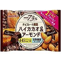 名糖産業 チョコレート週間1DAY Pack ハイカカオ&アーモンド 33g×10袋