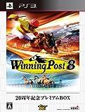 Winning Post 8 20周年記念プレミアムBOX - PS3