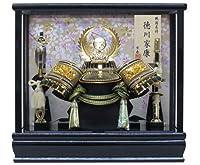 京寿 8号徳川兜ケース飾り YN20383GKC 間口33×奥行23×高さ30cm 五月人形ケース 五月人形 兜飾り ガラスケース 徳川家康
