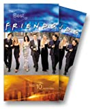 Friends: B.O. Friends 1 &2 [VHS] [Import]