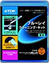 TDK ブルーレイ用 湿式 クリーナーキット(レンズクリーナー ディスククリーナー) BD-WLC2J