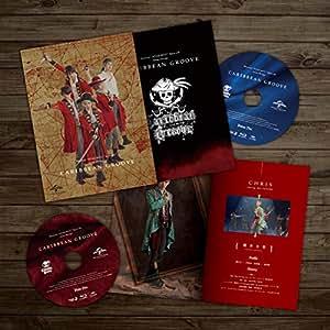 ミュージカル(スタミュ)スピンオフ team柊 単独公演(Caribbean Groove) [DVD]