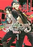 ROSE GUNS DAYS Season3(1) (ガンガンコミックスONLINE)