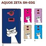 AQUOS ZETA SH-03G (ねこ09) A [C021601_01] 猫 にゃんこ ネコ ねこ柄 メガネ アクオス スマホ ケース docomo