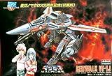 超時空要塞マクロス 1/100 ガウォーク・バルキリー VF-1J 復活!マクロス15周年記念(初期版) NO.5