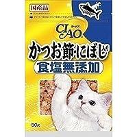 (まとめ買い)いなば チャオ かつお節・にぼし入り 50g 猫 おやつ 【×8】