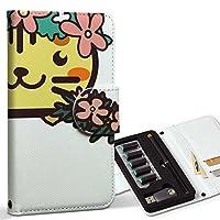 スマコレ ploom TECH プルームテック 専用 レザーケース 手帳型 タバコ ケース カバー 合皮 ケース カバー 収納 プルームケース デザイン 革 動物 フラワー 虎 009879