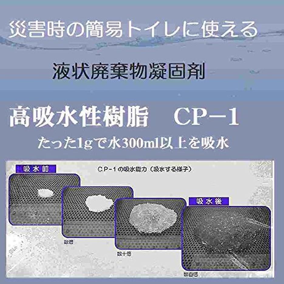 状態薬理学しおれた高吸水性樹脂(簡易トイレの吸水材、流動性廃棄物固化に最適:1gで水300ml以上を吸水)※取扱説明書付き