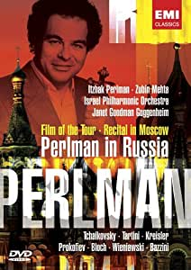 Perlman in Russia [DVD] [Import]