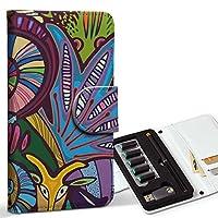 スマコレ ploom TECH プルームテック 専用 レザーケース 手帳型 タバコ ケース カバー 合皮 ケース カバー 収納 プルームケース デザイン 革 ユニーク 動物 イラスト カラフル 002490