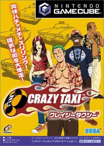 CRAZY TAXI(クレイジータクシー) (GameCube)