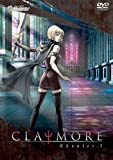CLAYMORE Chapter.2[DVD]