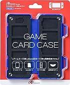 Switch用カードケース8枚入れ(ブルー)