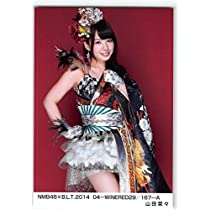 AKB48 公式生写真 NMB48×B.L.T.2014 04-WINERED 29/167-A 【山田菜々】