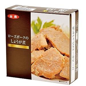 茨城の逸品 ローズポーク使用 【ローズポークのしょうが煮】(100g)