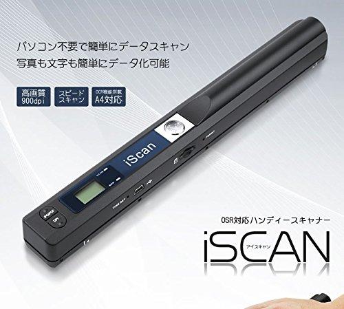 MIRACLE アイスキャン OCR機能搭載 ハンディスキャナー データ化 写真 文字 効率アップ 自動保存 パソコン 年賀状 プリント 周辺機器 MC-ISCAN