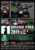 F1 Grand Prix 2011 Vol.3  Round. 10-14 [DVD]