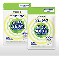 カルピス ココカラケア C-23ガセリ菌(CP2305株)配合 60粒入り × 2個