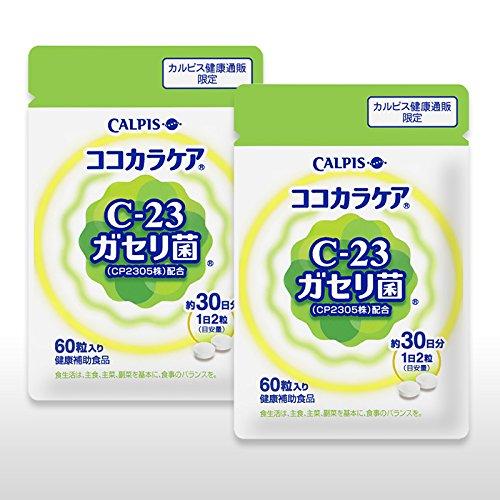 カルピス ココカラケア C-23ガセリ菌(CP2305株)配...