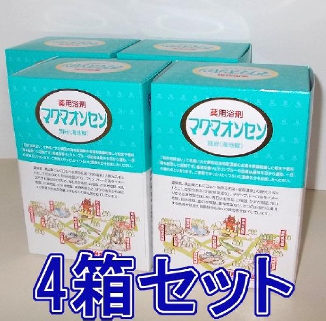 コートペースアレルギーマグマオンセン15g×21包4個